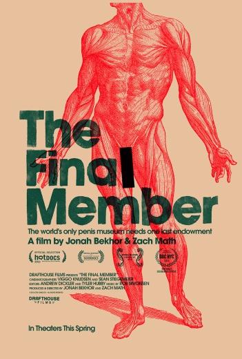 thefinalmember